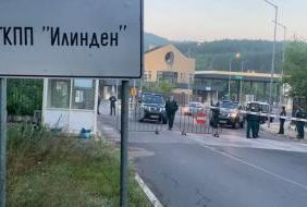 prevozvachi-na-protest-iskat-otvaraneto-na-gkpp-ilinden-eksohi-1